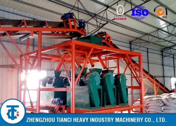 Fertilizer Granule Making Machines , Demanded  Voltage Fertilizer Manufacturing Plant